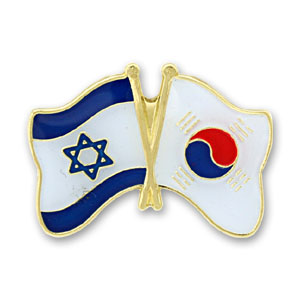 South Korea-Israel Flags Lapel Pin.