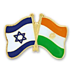 India-Israel Flags Lapel Pin.