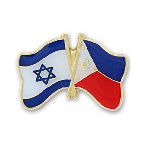 Philippines-Israel Flags Lapel Pin.