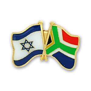 South Africa-Israel Flags Lapel Pin.