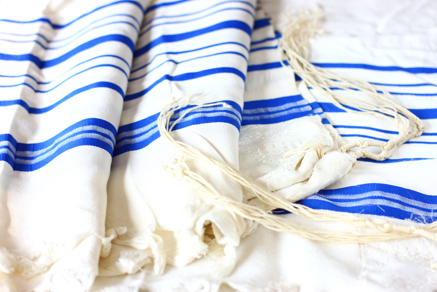 Buying a Prayer Shawl for Your Quiet Time