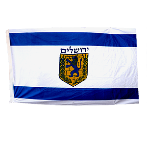 Flag of Jerusalem