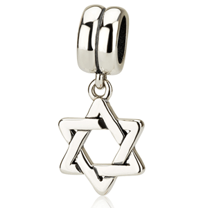 Star of David Hanging Bracelet Charm, Sterling Silver. 25% OFF*