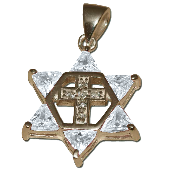 Star of david and cross messianic jewelry sterling silver star of david with cross pendant with clear crystals aloadofball Gallery