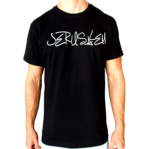 Jerusalem in Handwriting T-Shirt
