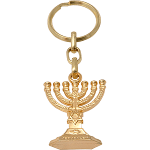 Menorah and Dove Keychain