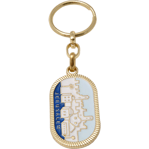 Enamel Old City of Jerusalem Keychain