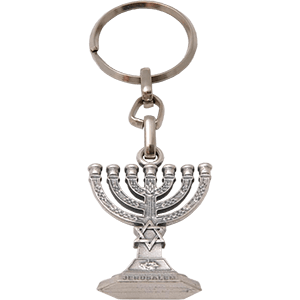 Silver Plated Menorah Keychain