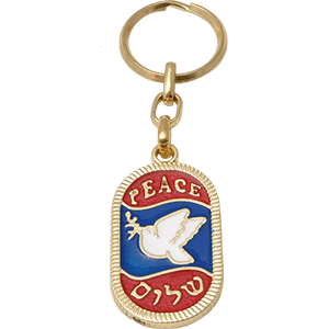 Metal and Enamel Dove of Peace Keychain