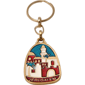 The Old City of Jerusalem Keychain - Colors vary