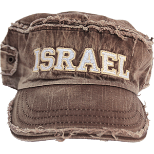 Brown Stone Washed Israel Hat