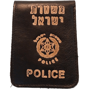 Genuine Leather Authentic Israel Police ID Wallet