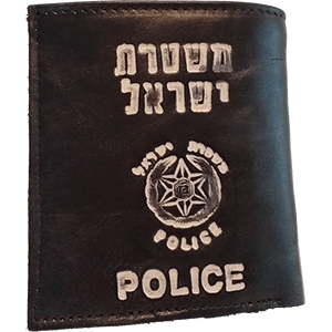 Medium Genuine Leather Authentic Israel Police Wallet
