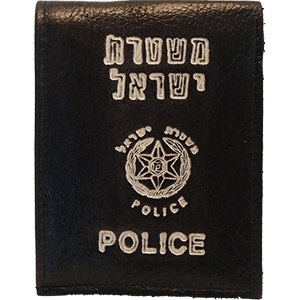 Large Genuine Leather Authentic Israel Police Wallet