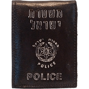 Small Genuine Leather Authentic Israel Police Wallet
