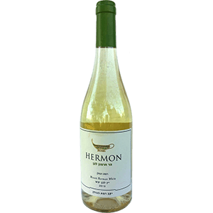 Mount Hermon White Wine