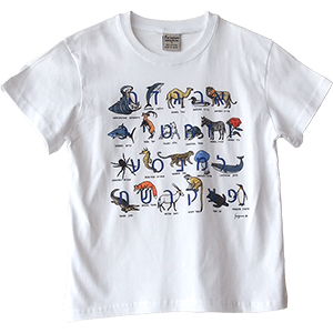 Aleph-Bet with Animals Toddler and Kids T-Shirt