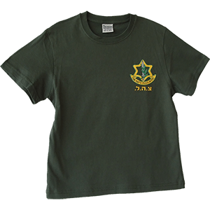 IDF Kids T-Shirt (back & front)