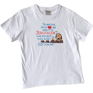 Someone Who ❤ Me... Jerusalem Toddler and Kids T-Shirt