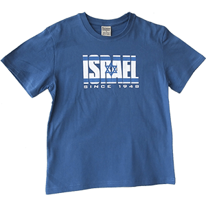Israel Since 1948 Kids T-Shirt