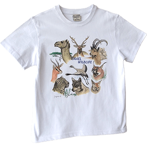 Israel Wildlife Kids T-Shirt