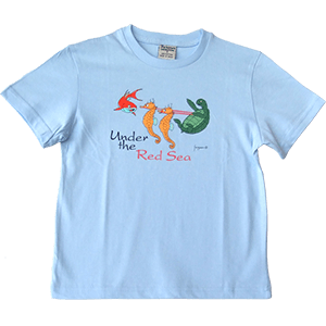 Under the Red Sea Toddler and Little Kids T-Shirt