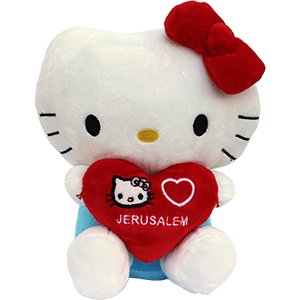❤ Jerusalem Hello Kitty