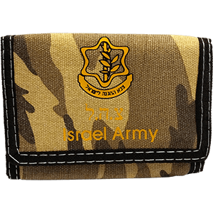 Canvas Camouflage Israel Army Wallet