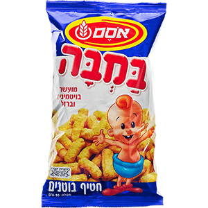 Bamba, The Snack Food of Israel