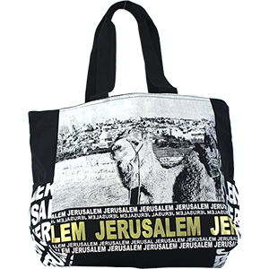 Gold Foil Jerusalem Camel Tote Bag