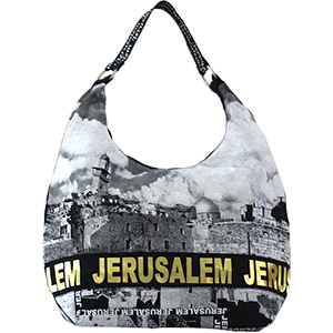 Kotel Hobo Bag with Jerusalem Gold Foil
