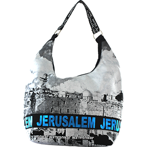Kotel Hobo Bag with Jerusalem Blue Foil