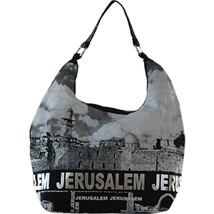 Kotel Hobo Bag with Jerusalem Silver Foil