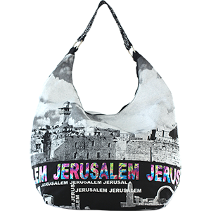 Kotel Hobo Bag with Jerusalem Rainbow Foil