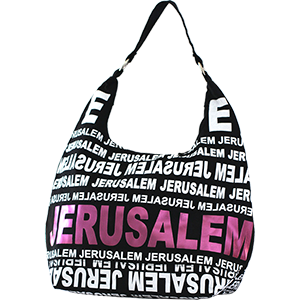 City Hobo Bag with Jerusalem Pink Foil