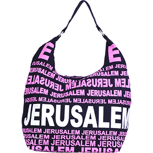 City Hobo Bag with Jerusalem Pink/White Matte