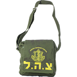 IDF Medic Bag with Yellow Print