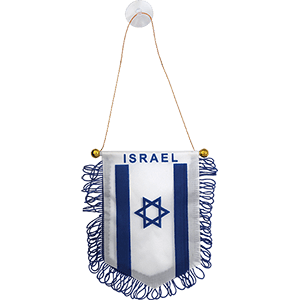 Israel Flag Window Banner