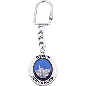 Promised Land Spies Colorful Keychain