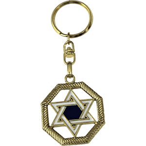 Octagon Star of David Keychain