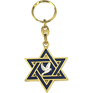 Star of David and Peace Dove Keychain