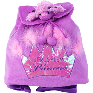 Jerusalem Princess Backpack