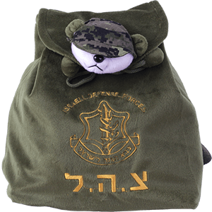 IDF Plush Kids' Backpack