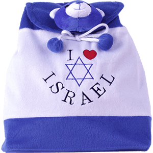 I Love Israel Backpack