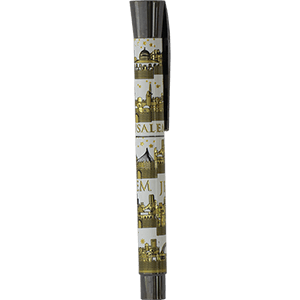 Jerusalem of Gold Pen.