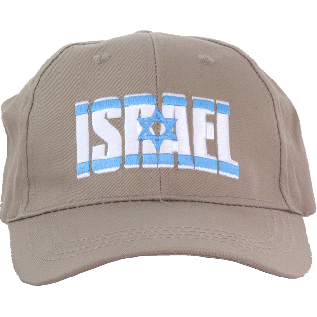 877ed10b2dc Israeli Hat with