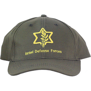 Outback Style Israel Army Hat