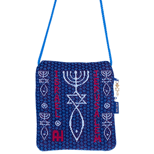 Messianic Passport Bag.