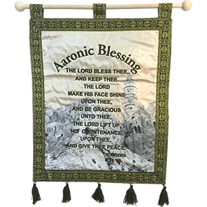 Aaronic Blessing Banner