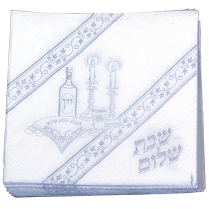Shabbath Shalom Table Napkins / Serviettes